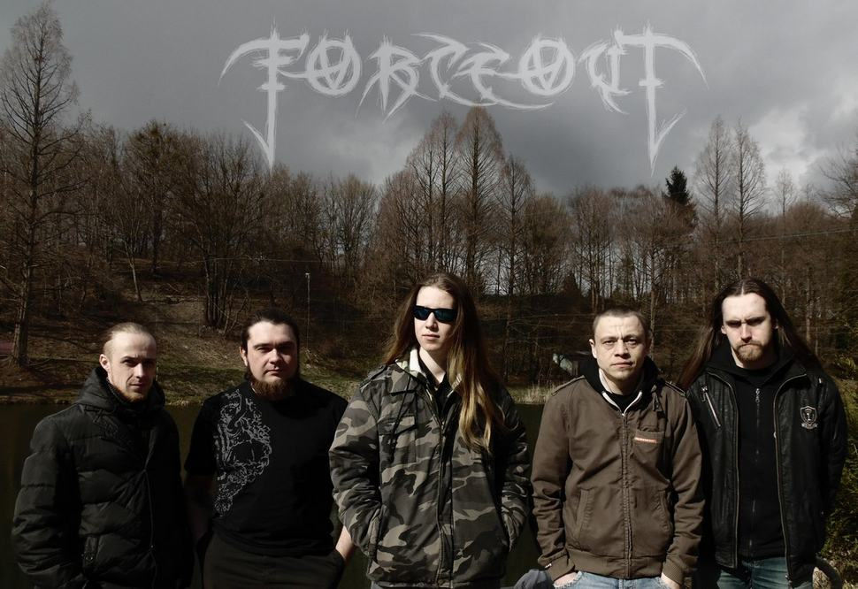ForceOut - Photo