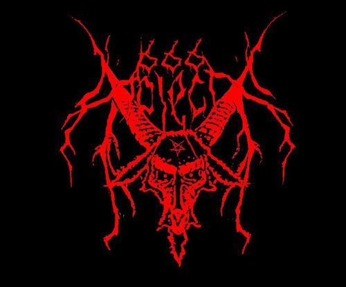 Abject 666 - Logo