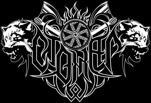 Стожар - Logo