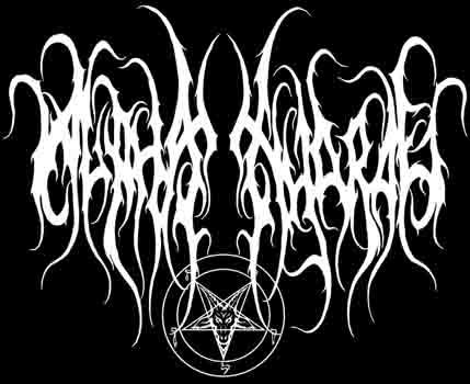 Alpha Hydrae - Logo