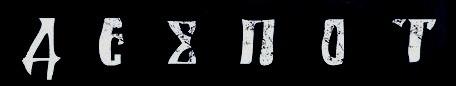 Деспот - Logo