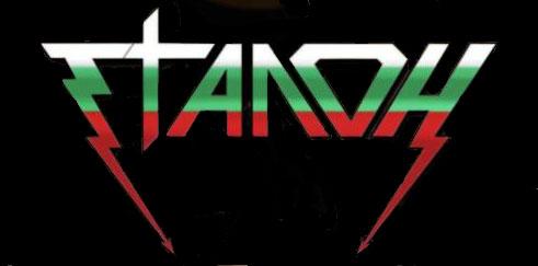 Еталон - Logo