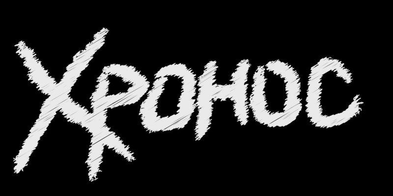 Хронос - Logo