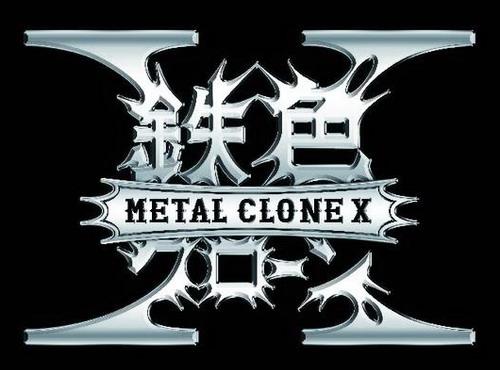 Metal Clone X - Logo