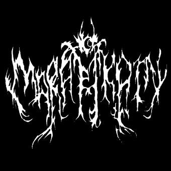 Marahkain - Logo