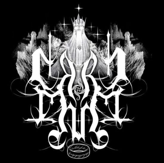 Carn Dûm - Logo