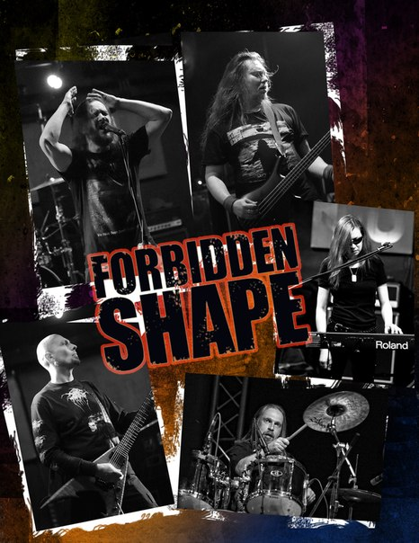 Forbidden Shape - Photo