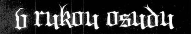 V Rukou Osudu - Logo