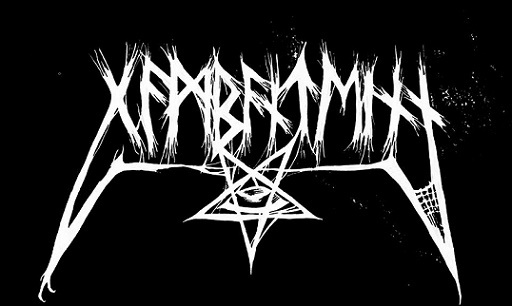 Gambanteinn - Logo