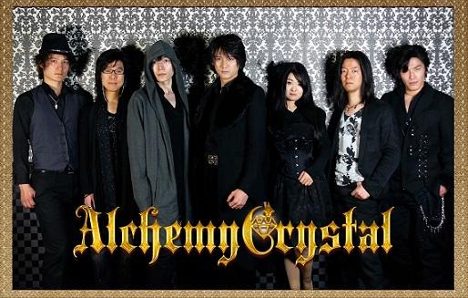 Alchemy Crystal - Photo