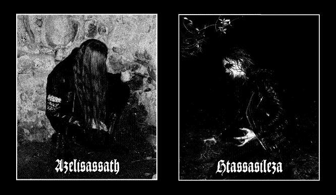 Azelisassath - Photo
