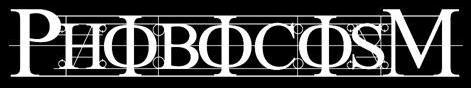 Phobocosm - Logo