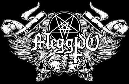 Meggido - Logo