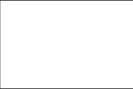 Analepsy - Logo