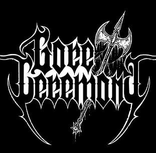 Gore Ceremony - Logo