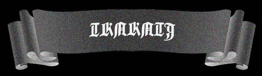 TKNKNTJ - Logo