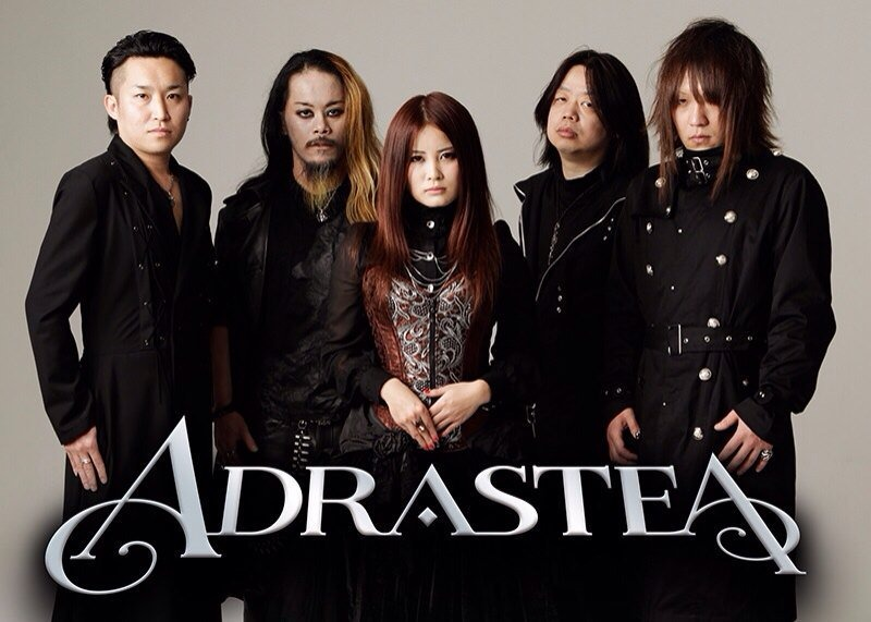 Adrastea - Photo
