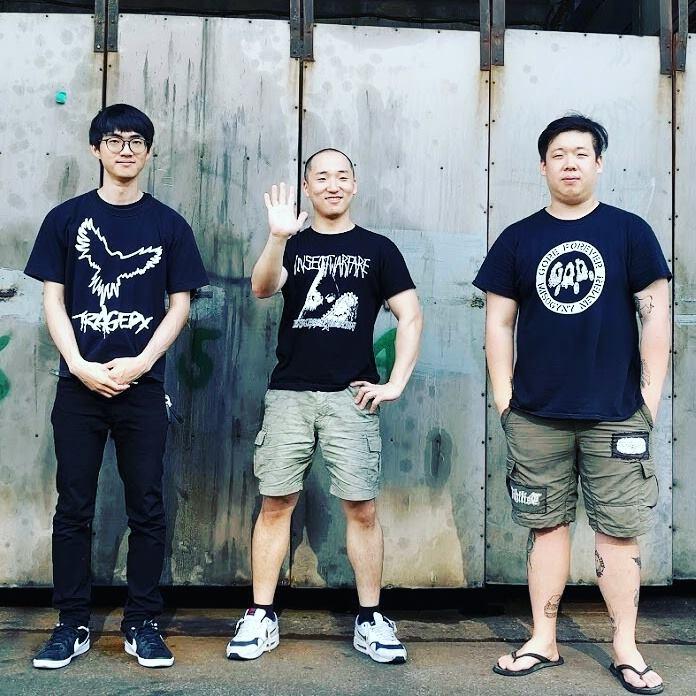 Gonguri - Photo