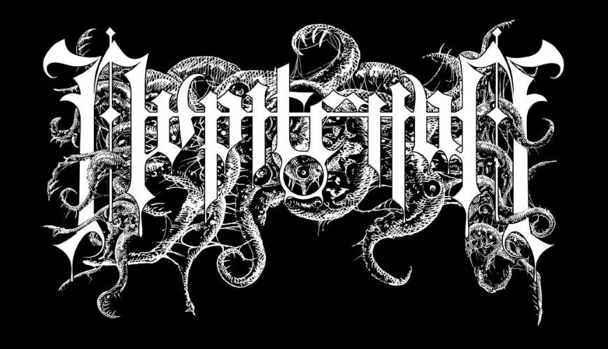 Jupiterian - Logo