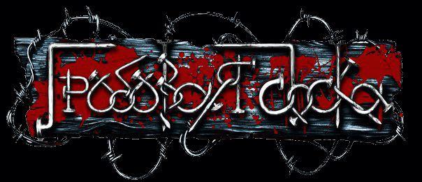Гробовая Доска - Logo