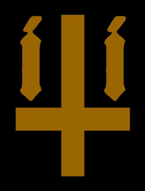 Blliigghhtted - Logo