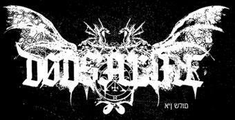 Dødsalme - Logo