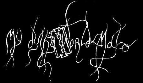 "My Dying World ""Mako"" - Logo"