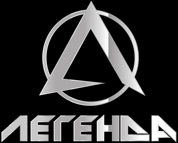 Легенда - Logo