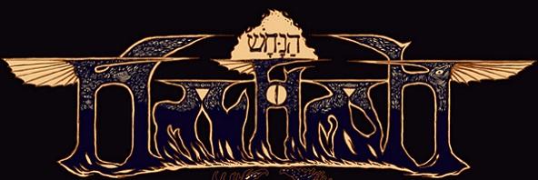 Nachash - Logo