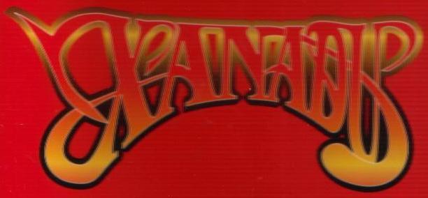 Xanadu - Logo