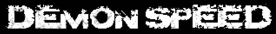 Demon Speed - Logo