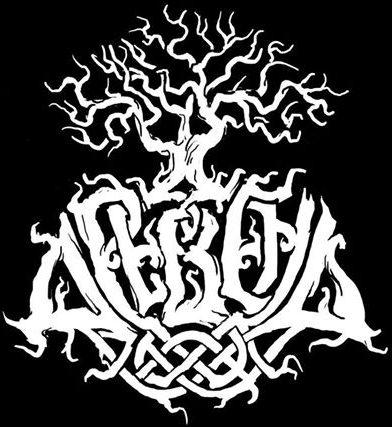 Древень - Logo