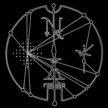 Névoa - Logo