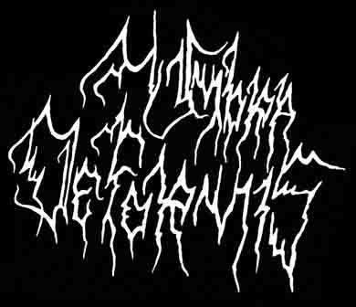 Umbra Deformis - Logo