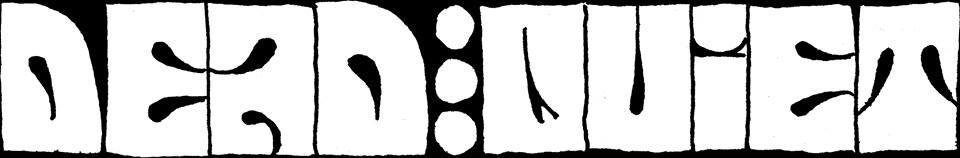 Dead Quiet - Logo