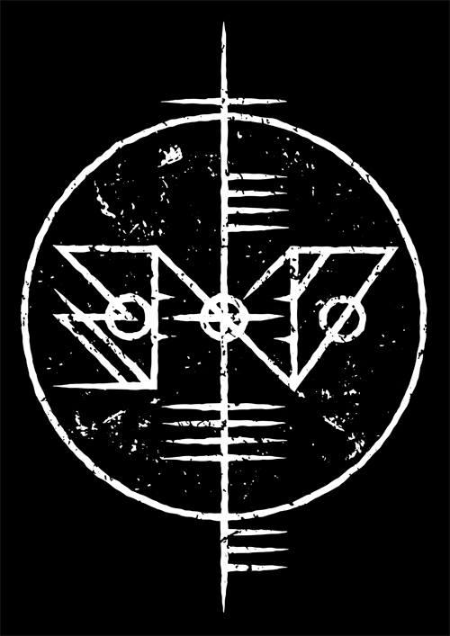 Scáth na Déithe - Logo