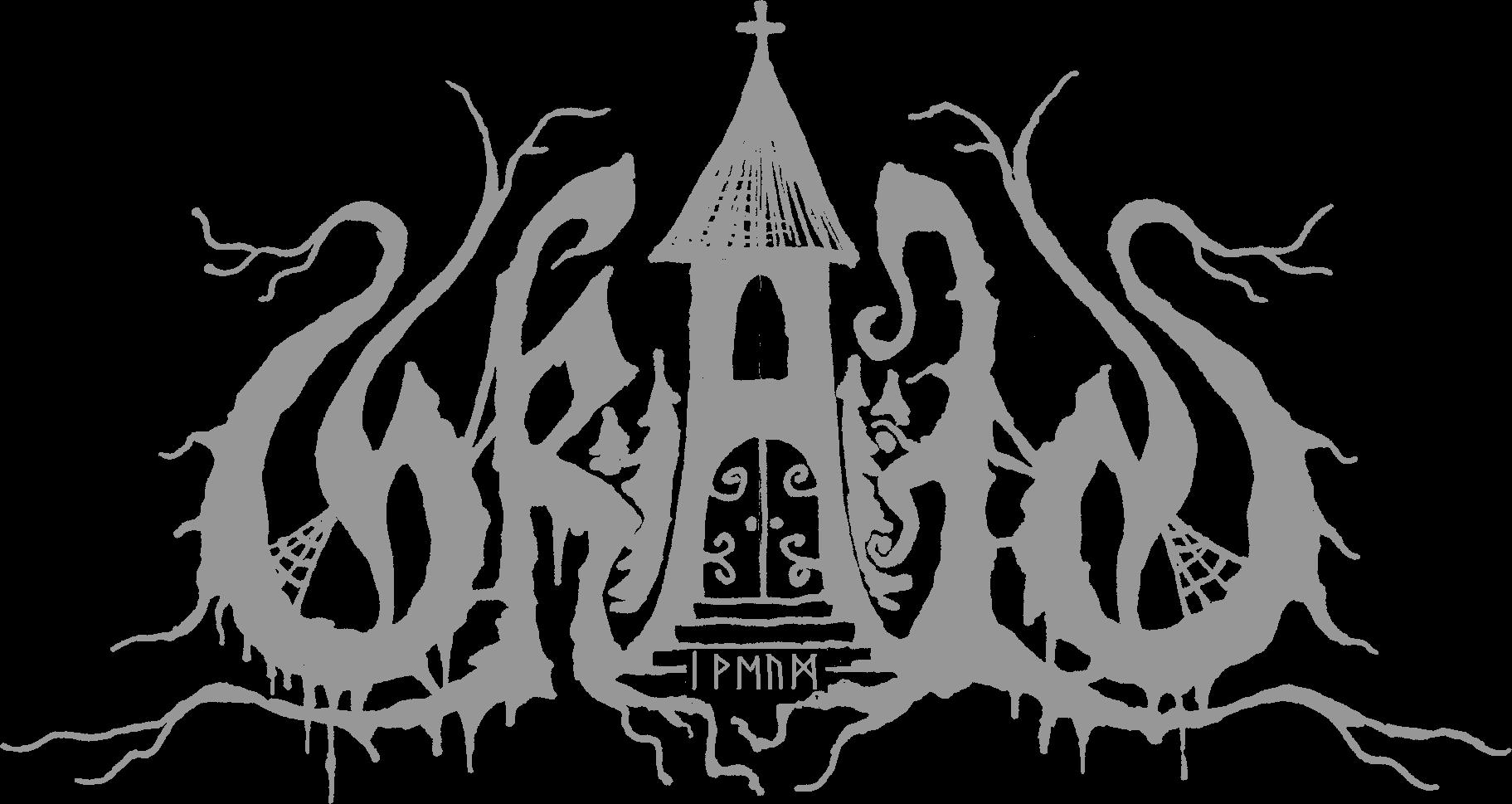 Skald in Veum - Logo