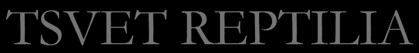Tsvet Reptilia - Logo