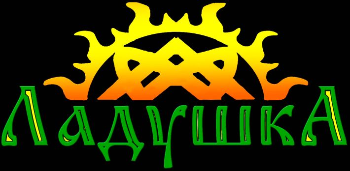 Ладушка - Logo