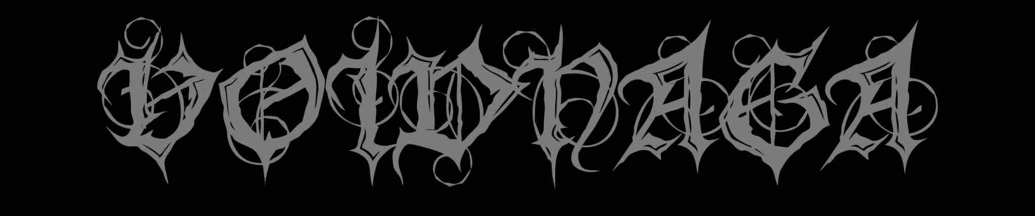 Voidnaga - Logo