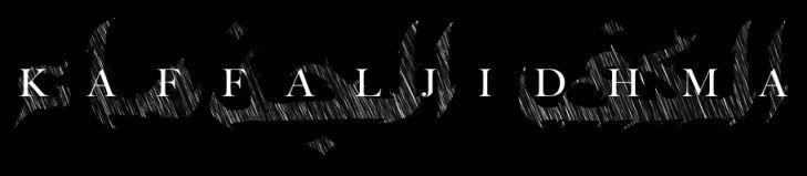 Kaffaljidhma - Logo