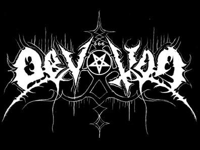 The True Devotion - Logo
