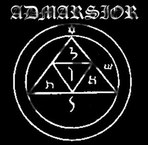 Admarsior - Logo