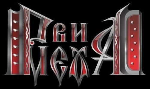 Рви Меха! - Logo