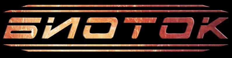 Биоток - Logo