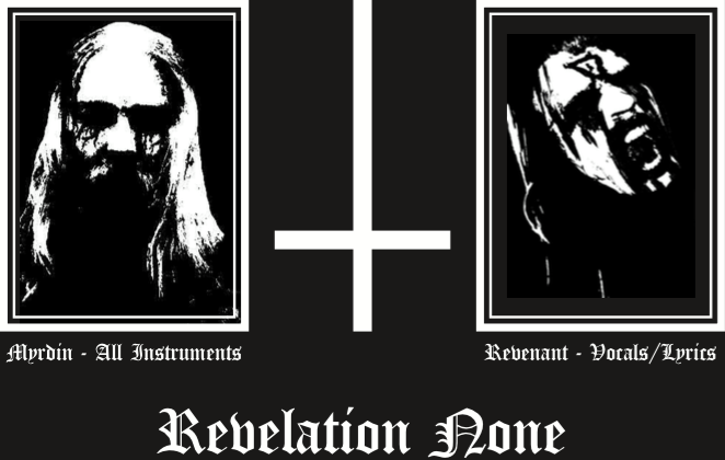 Revelation None - Photo