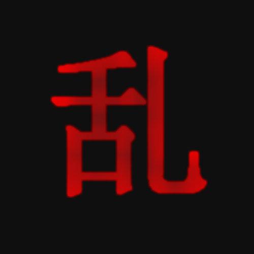 Ran - Logo