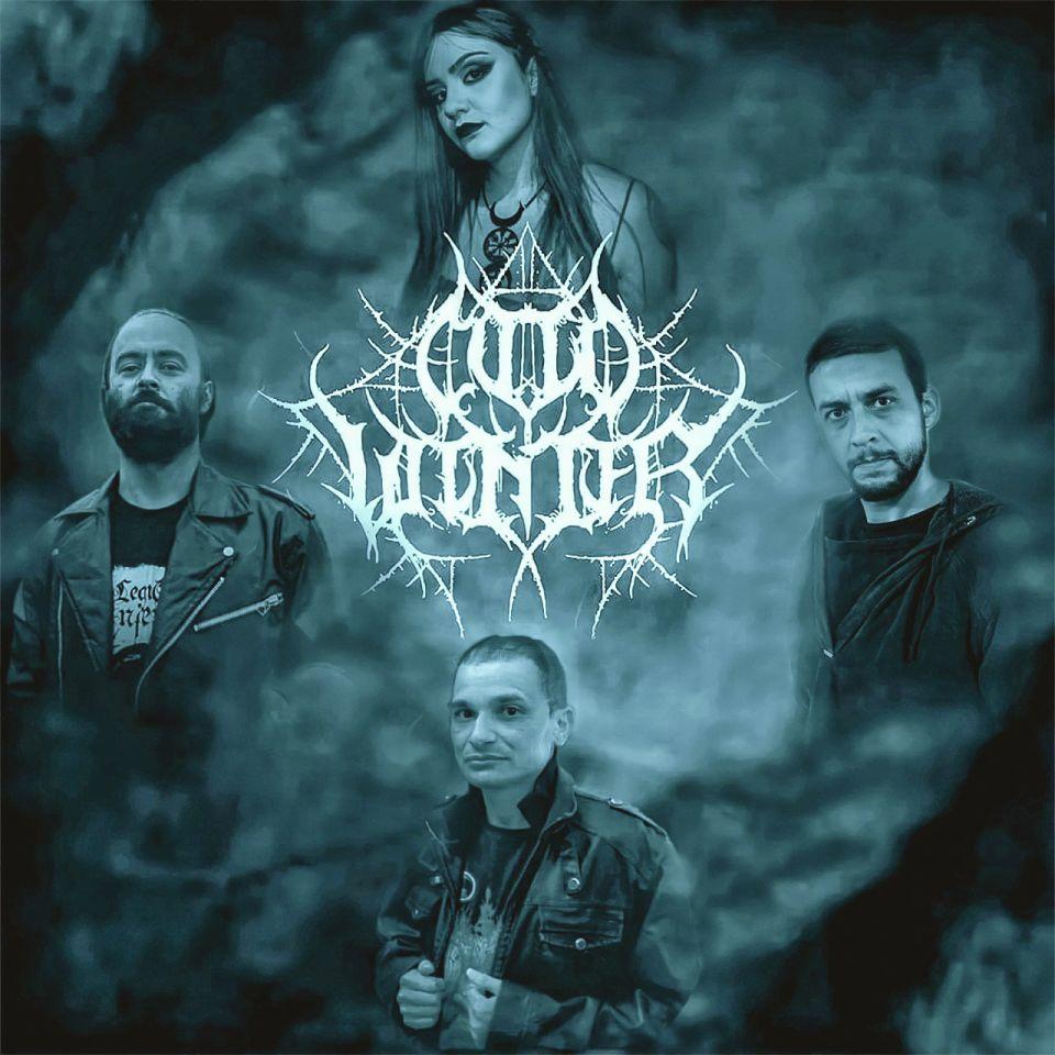 Coldwinter - Photo