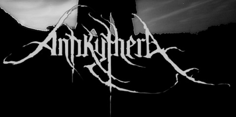 Antikythera - Logo