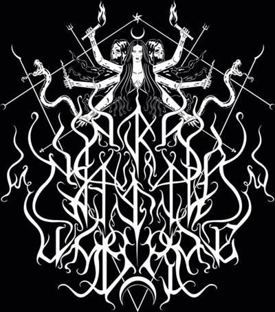 Ars Magna Umbrae - Logo